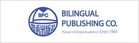 新加坡双语出版社