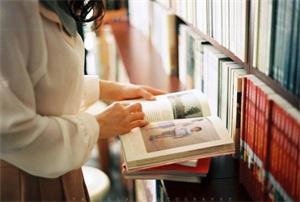 图书出版,自费出书